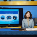 [주시애틀총영사관] 제 20대 대통령 선거 재외선거 제도 안내